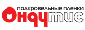 Ондутис R 70 в Саратове - купить Ондутис R 70 в Саратове прайс-лист цена 2019