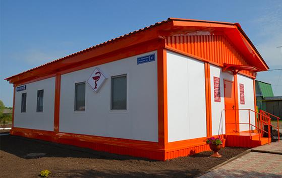 Фельдшерско-акушерский пункт в Саратове - купить Фельдшерско-акушерский пункт в Саратове прайс-лист цена 2021
